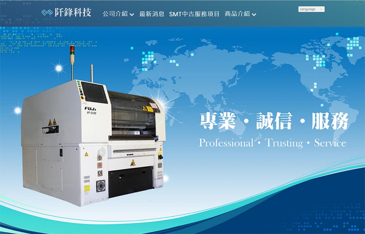 http://www.chian-tech.com/uploads/images/SMTindex.jpg